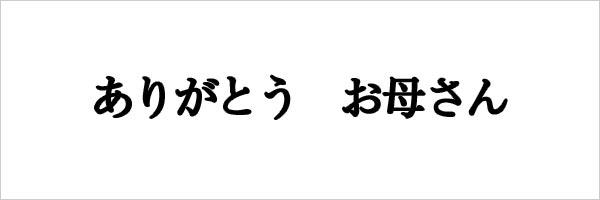 kokuin-b
